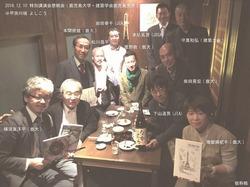161210懇親会写真(ラベル付).jpg